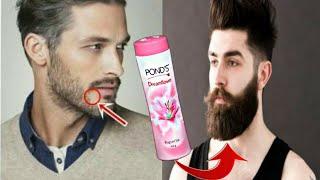 सिर्फ 2 बार लगा लो इतनी घनि दाढ़ी आएगी की हीरो लगोगे।1 बार लगा के तो देखो-stylish beard