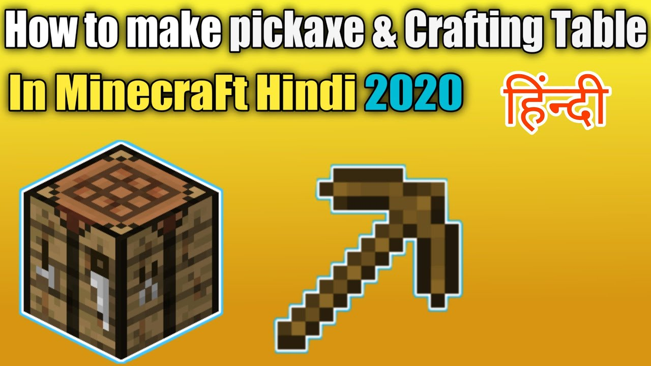 How To Make Crafting Table In Minecraft Hindi How To Make Pickaxe In Minecraft Hindi 2020 Youtube