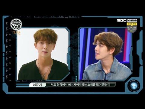(Eng Sub) 160919 MBC Star Show 360 EXO - Lee Joon Gi (Lee Jun Ki) Video Message For Baekhyun Mp3