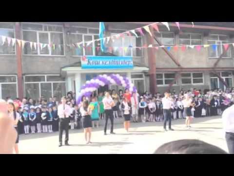 Последний звонок в школе 122 г Алматы 10.А 2015г