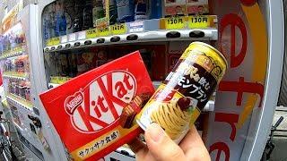 KitKat and Drinkable Cake Vending Machine