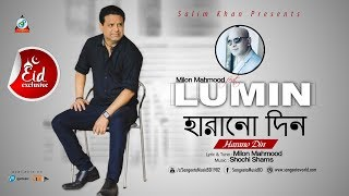 Harano Din By Lumin Mp3 Song Download