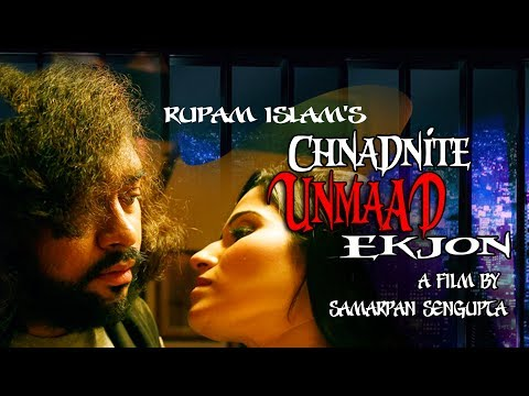 Chnadnite Unmaad Ekjon (Official Video) |...