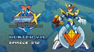 MMX7-06: Flame Hyenard [Hunter Version]