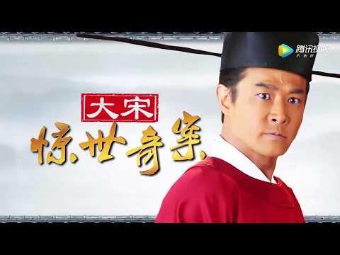 [Trailer | Vietsub] Khai Phong Phủ Truyền Kỳ