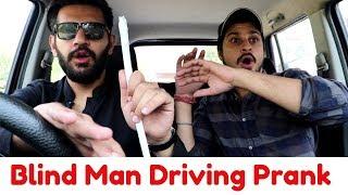 BLIND MAN DRIVING PRANK | Prank in Pakistan