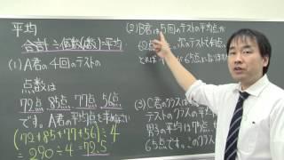 札幌エリート塾の模擬授業より。黒板の字が細かいのでカメラを近づけて...