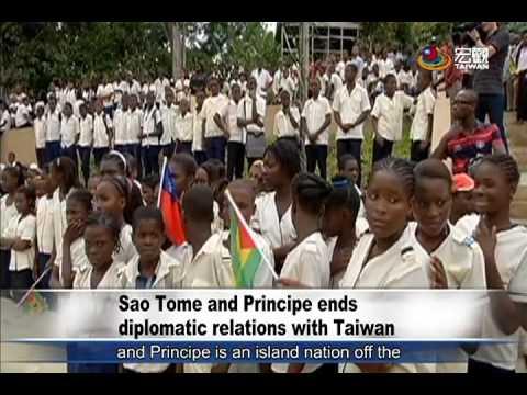 要求鉅額金援未果 聖多美確定與我斷交 Sao Tome & Principe severed diplomatic ties with the R O C —宏觀英語新聞