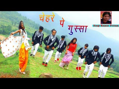 NAGPURI VIDEO    CHEHRE PE GUSSA    Singer - Kumar Pritam