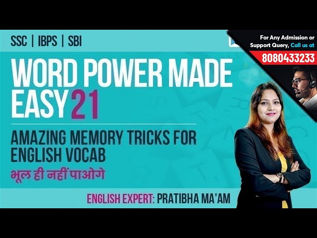 English Vocabulary Memory Tips in Hindi | Word Power Made Easy 21