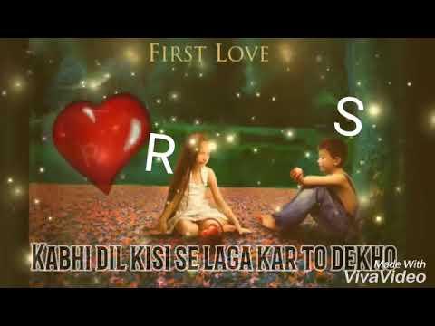Love Status Sr