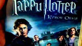 Обзор дисков Гарри Поттер (Harry Potter)