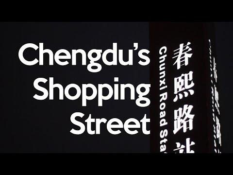 Chunxi Rd: Chengdu's Pedestrian Shopping Street