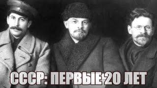 Сталин, Троцкий и завещание Ленина.