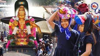 SWAMIYE AYYAPPO | Randi Randi Kanniswami | Hindu Devotional Video Song Telugu | Ayyappa Song