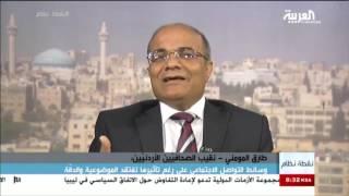 نقيب الصحافيين الأردنيين يهاجم وسائل التواصل الاجتماعي