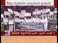Medical Shop Owners Stage Protest at Mysore Bank Circle Against Online Sales of Drugs