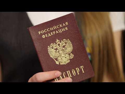 видео: Акция вручения паспортов