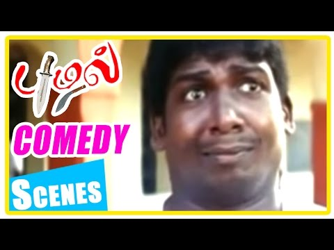 Puzhal Tamil Movie | Full Comedy Scenes |...
