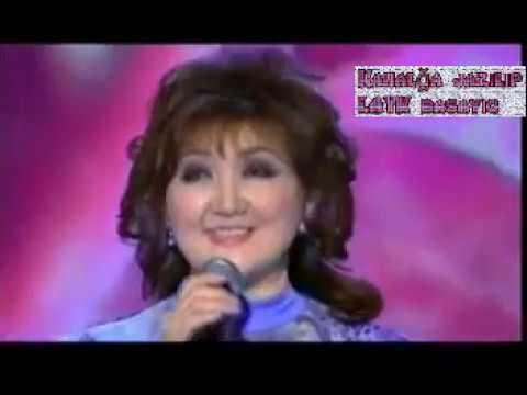 Гүлмира Ақұрпекова - Сағыныш екен бала кез