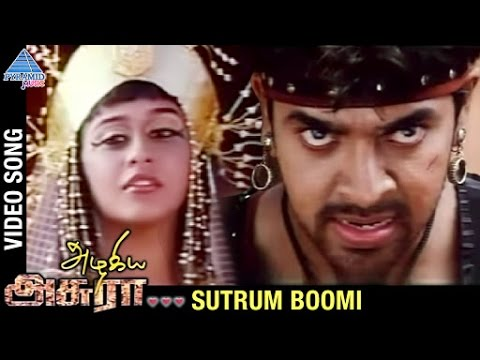 Download Whistle 2003 Tamil movie mp3 songs