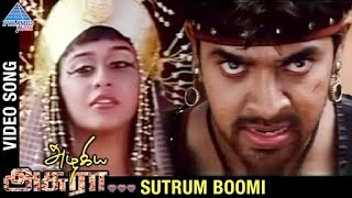 Azhagiya Asura Tamil Movie Songs | Sutrum Boomi Video Song | Yogi | Regina | Bramma | Pyramid Music