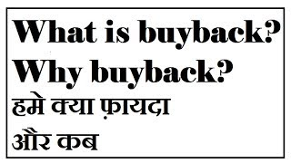 what is buyback of shares | what is buyback in share market