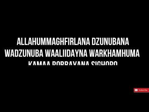 do'a-anak-sholeh-nasyid-ansyada-gontor-karaoke-version-|-คำอธิษฐานสำหรับเด็กที่เคร่งศาสนา