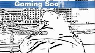 Gipsy Inan - Coming Soon ! ! !   Trista Pena - Gipsy King