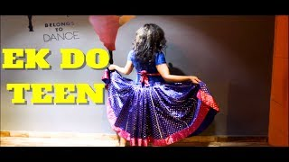 Ek Do Teen | Baaghi 2 | Jacqueline Fernandaz| Bollywood dance | choreography | THE DANCE MAFIA