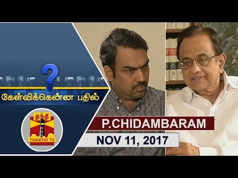 (11/11/2017) Kelvikkenna Bathil | Exclusive Interview with Former Finance Minister P.Chidambaram