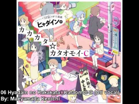 Nichijou Songs - Hyadain no Kakakata☆Kataomoi C (off vocal)