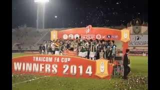 タイFAカップ バンコクグラスFCの優勝セレモニー 2014年11月9日