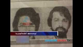 30 years on, 'Chacko murder' : Sukumara kurup still missing.