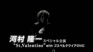 2012 2/12 河村隆一 WITH 長岡青悠会 IN 新潟 2012 2/14 河村隆一 WITH ...