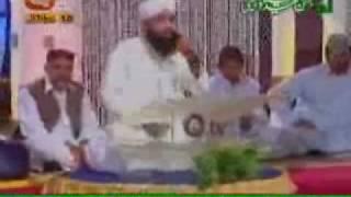 Falak Say Chaand Utra by Mohammad Imran Sheikh Attari