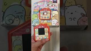 Sumikko Gurashi Sagashi Takara Tomy Tamagotchi Virtual Pet (First Look)