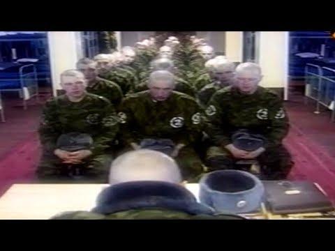 Дедовщина в российской