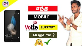 | Lte to volte | explanation | in tamil |