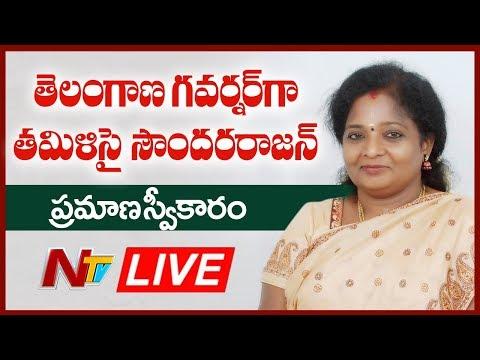 LIVE : Swearing In Ceremony Of Tamilisai Soundararajan as Telangana Governor   NTV Live