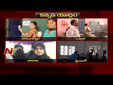 Karnataka Live Updates From Mysore || Karnataka Assembly Election 2018 Updates || NTV Telugu