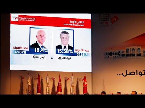 رسمياً: سعيّد والقروي إلى الجولة الثانية من الانتخابات الرئاسية التونسية…  - نشر قبل 7 ساعة