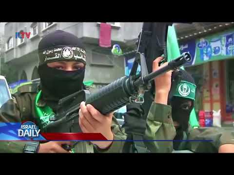 Israeli Police Bust Hamas Crime Ring of Mostly Women - Aug. 29. 2018