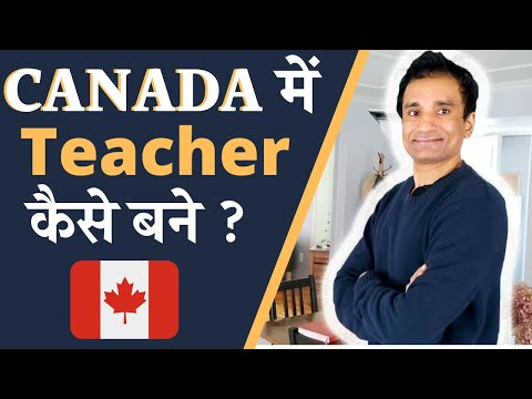 How To Find Teacher Job In Canada For Indian