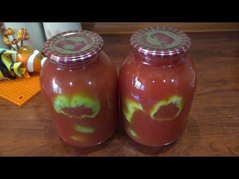 Տոմատի հյութ  Томатный сок  Tomato Juice