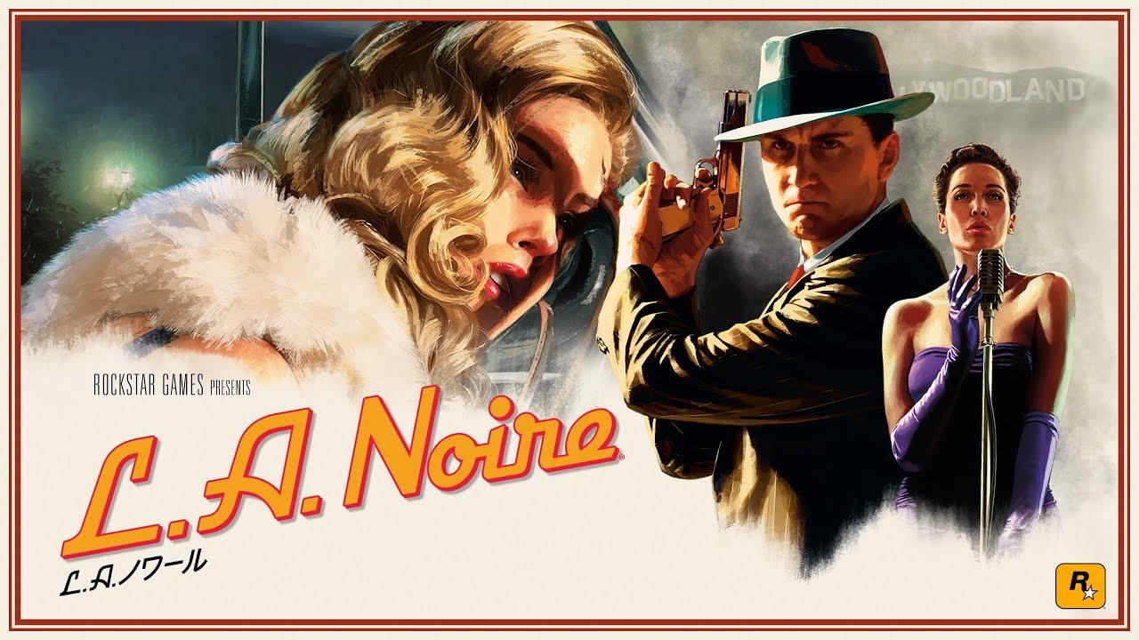 L.A.ノワール』4Kトレーラー - Y...