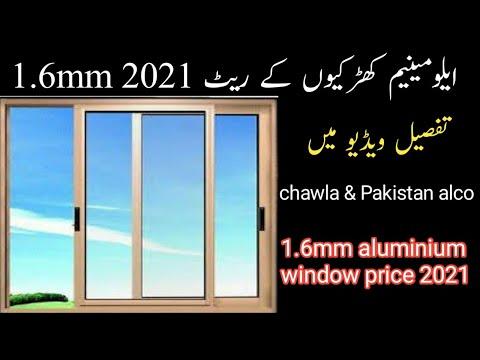 Aluminium window rate 2021  aluminium window price   1.6mm aluminum window price   chawla alco