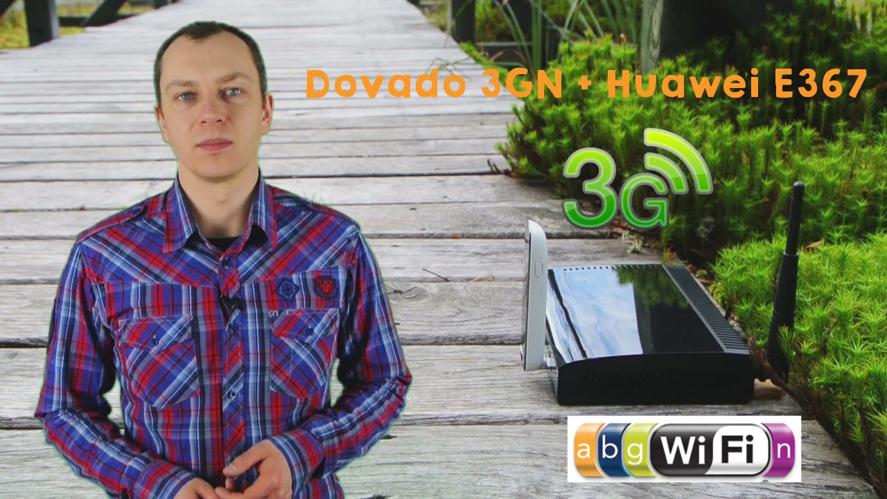 Dovado 3GN Router Download Driver