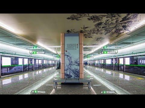 World Metro Systems: Chengdu Metro