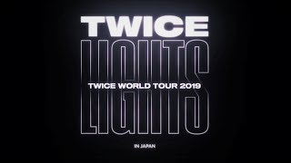 TWICE WORLD TOUR 2019 'TWICELIGHTS' IN JAPAN 東京ドーム 追加公演決定!